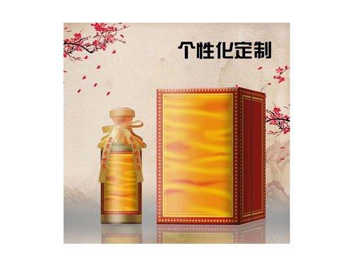 企业定制酒-书本礼盒