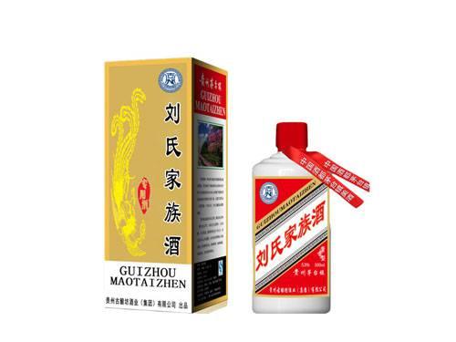 几块钱一瓶的酱香型白酒是怎么生产的?  您敢喝吗?