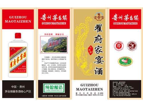 中国酒文化与世界酒文化(一)