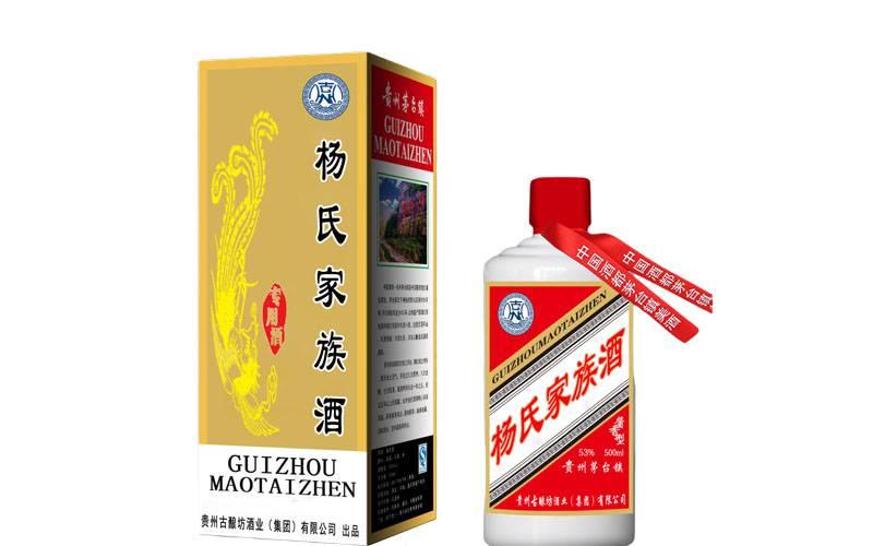 杨氏家族酒和定制的杨府家宴酒生产厂家直销