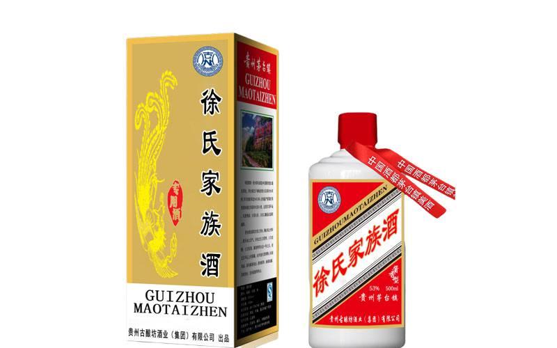 徐氏家族酒生产批发厂家